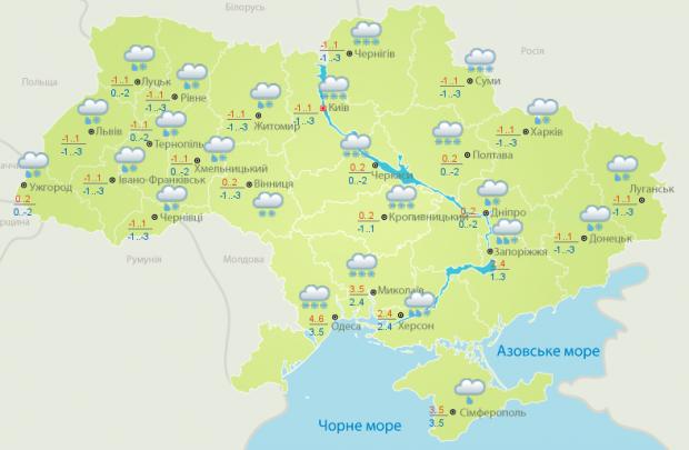 Прогноз погоди: з Європи в Україну суне потужний циклон